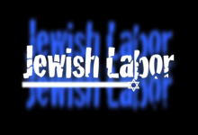 Out of Bounds: Jewish Labor